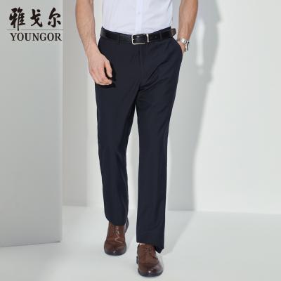 Youngor/雅戈爾 褲子男 2020春季 西褲男 正裝褲 長褲男 商務休閑 黑色