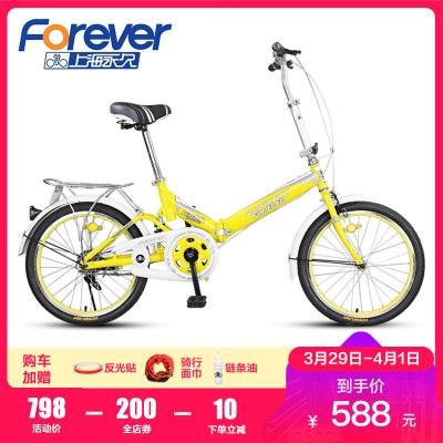 上海永久forever16寸/20寸折疊車便攜自行車QH300減震軟尾高碳鋼車架青少年學生男女式自行車 非電動車電瓶車