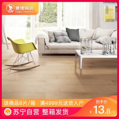 鹰牌陶瓷 木纹砖150*900 卧室书房客厅餐厅仿木纹地板木纹砖35
