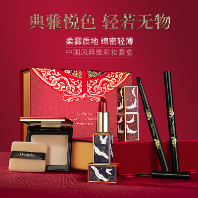 一枝春中國風典雅彩妝粉餅口紅眉筆套盒打造中國風妝容細膩自然肌