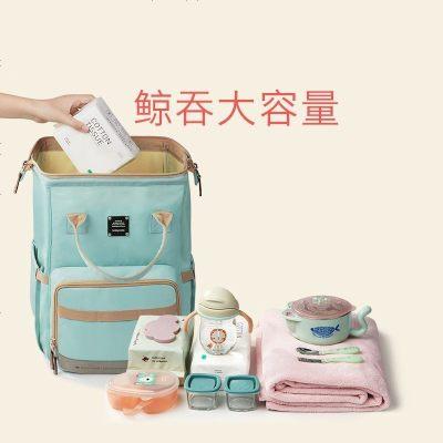babycare妈咪包 时尚多功能大容量母婴包 妈妈外出双肩包