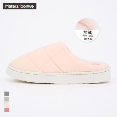 【79元任選3件】美特斯·邦威拖鞋女新款時尚潮流韓版舒適保暖女加絨室內拖鞋
