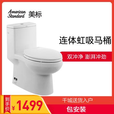 Америк стандарт суултуур CCAS1858 / 1859 400MM