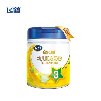 飛鶴(FIRMUS) 星飛帆 幼兒配方奶粉 3段(12-36個月適用)700克