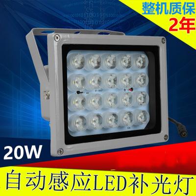 蘇寧精選LED監控補光燈12V高亮自動感應白光補光燈攝像頭補光燈輔助投光燈唐晶