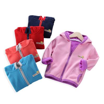 【年后发货】口袋虎0至15岁时尚保暖外套男童女童潮款连帽外套150cm