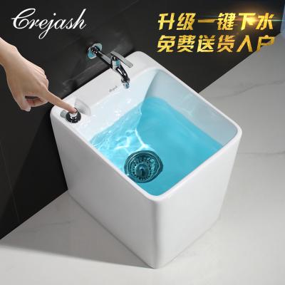 Crejash东尼Crejash东尼卫浴公司 拖布池拖把卫浴公司 拖布池拖把池陶瓷方形 阳台墩布池拖把盆靠墙 配自动下水