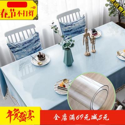 定制软玻璃PVC桌布防水防油免洗塑料茶几垫餐桌垫透明胶垫水晶板