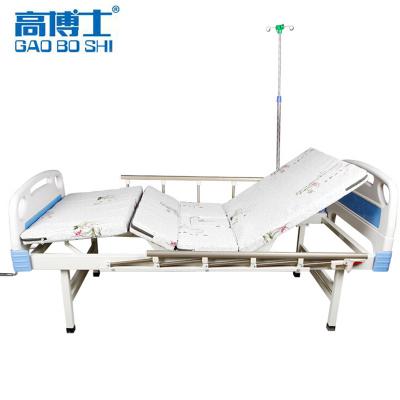 高博士(GAO BO SHI)病床多功能護理床醫療床家用癱瘓病人 雙搖醫用床