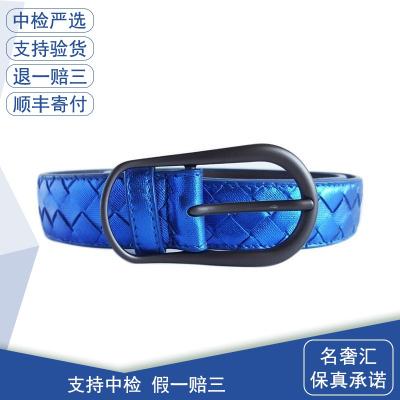 【正品二手9成新】葆蝶家(BV)電光藍 編織款 腰帶 牛皮 含防塵袋
