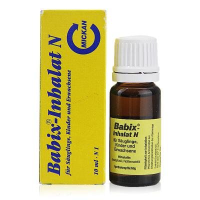 德國原裝進口Babix 嬰兒寶寶成人通鼻精油通鼻通氣鼻通精油 兒童成人通用緩鼻塞呼吸順暢10ml
