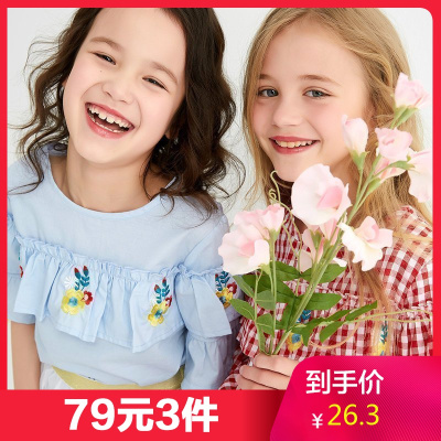 【79元任選3件】moomoo童裝兒童上衣女童夏季新款荷葉邊襯衣小女孩洋氣繡花襯衫