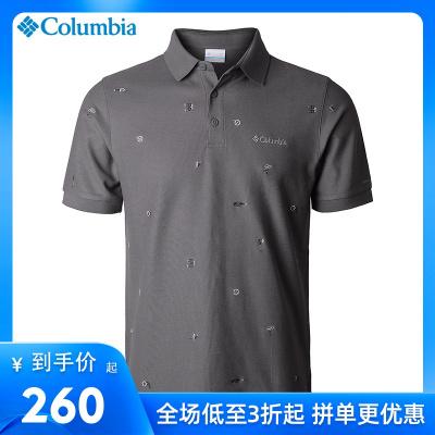2020春夏哥倫比亞戶外男速干衣翻領POLO短袖T恤PM3719/AE0541