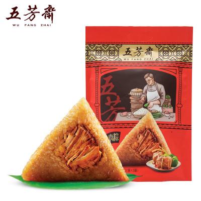 五芳齋粽子肉粽 五芳豬肉粽 真空團購100g*6共600g 嘉興特產豬肉粽子