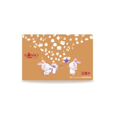 元祖500型礼品卡