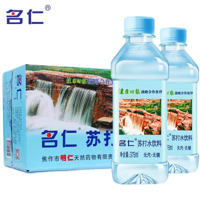 名仁苏打水饮料弱碱性水矿泉水纯净饮用水整箱批发375ml*24瓶