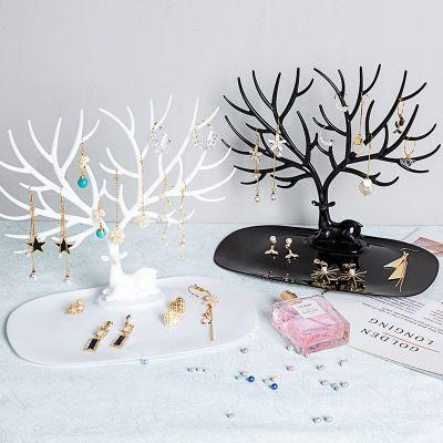 小鹿創意項鏈首飾展示架 鹿角飾品架掛架手鏈耳環吊墜珠寶收納架