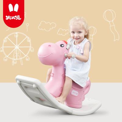火火兔宝宝摇摇马 儿童摇马塑料大小木马 1-2-3周岁礼物婴男孩女孩儿玩具 粉色