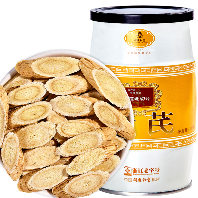 同慶和堂 黃芪圓片 甘肅精挑無硫黃芪片 密封罐裝100g黃芪茶