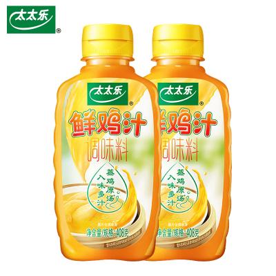 【48小時內發貨】太太樂鮮雞汁408g*2瓶 炒菜調料提鮮調味 家用調味