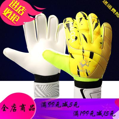 新款足球守员手套 成人将手套 乳胶带护指龙手套 比赛用