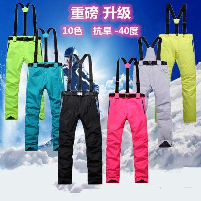 滑雪裤男女款单板双板防风防水棉裤男可拆卸背带加厚保暖滑雪服女
