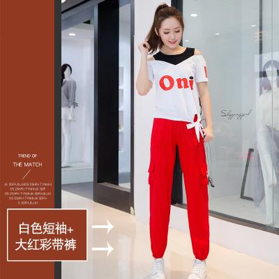杨丽萍广场舞服装新款套装秋季时尚舞蹈衣服速干健身曳步舞运动装