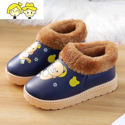 儿童保暖雪地鞋男女童家居防滑棉鞋小中大童包跟小孩毛口雪地靴