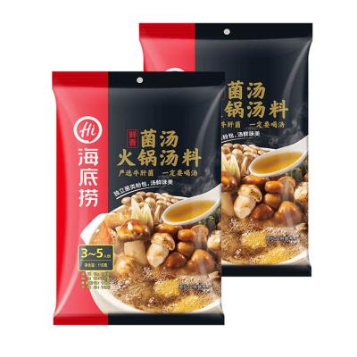 海底捞 鲜香菌汤火锅底料110g*2 袋装 菌菇味 美味菌菇 鲜香美味 汤鲜味美 居家常备