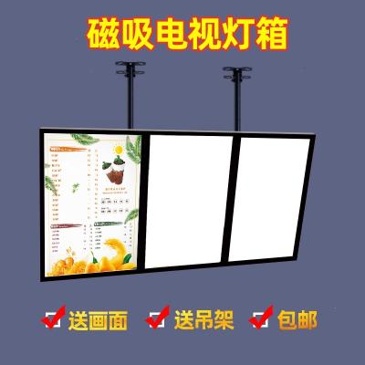 奶茶店超薄電視燈箱掛墻式發光點餐菜單展示牌LED懸掛廣告牌定做 古達其它尺寸 46寸(寬104.9cm*高61cm)