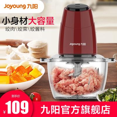 九阳 (Joyoung) JYS-A800家用多功能小型绞肉机电动碎肉打肉打蒜机绞馅搅拌绞菜料理机