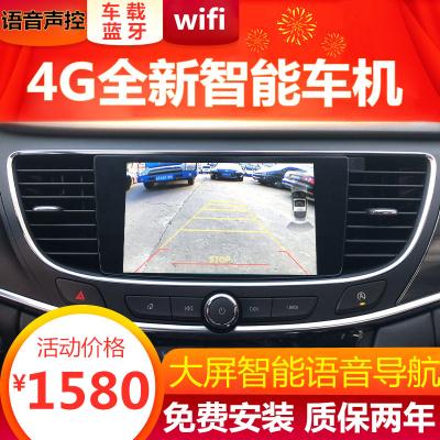 別克專用10.2英寸大屏4G導航儀倒車影像一體機新老款威朗君越GL8君威GL6昂科威凱越GT/XT英朗昂科拉閱朗琪睿