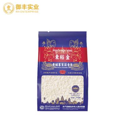 柬稻金【產地直供 原包進口】柬埔寨茉莉香米500g