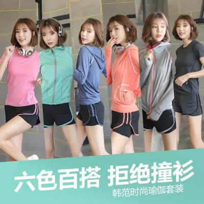 運動套裝女跑步健身服瑜伽褲運動文胸上衣T恤速干衣瑜伽服春夏季五件套