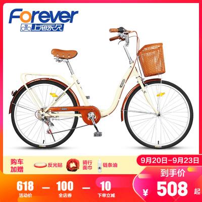 官方旗艦店永久自行車單車淑女普通輕便學生成年復古變速26寸老式
