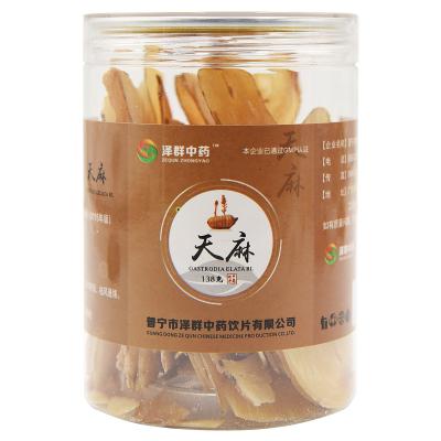 澤群 天麻 138g/罐 薄片