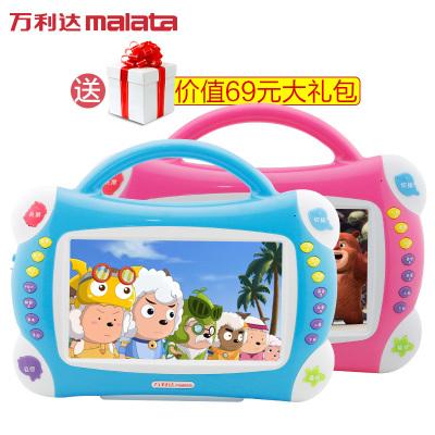MALATA/万利达7寸1024*600学习机儿童故事护眼小孩触摸早教机婴幼儿宝宝视频娃娃英语电脑32GTF点读版粉色