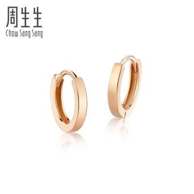 周生生(CHOW SANG SANG)18K紅色黃金薄荷系列耳環耳飾91115E定價