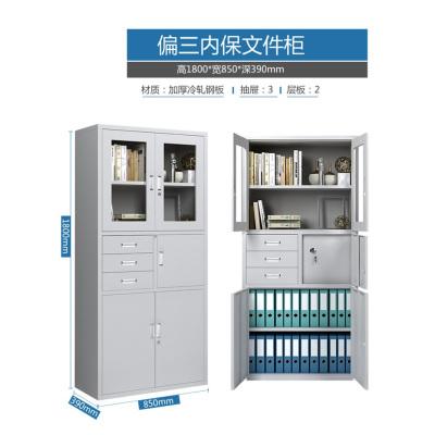 辦公室兩門文件柜