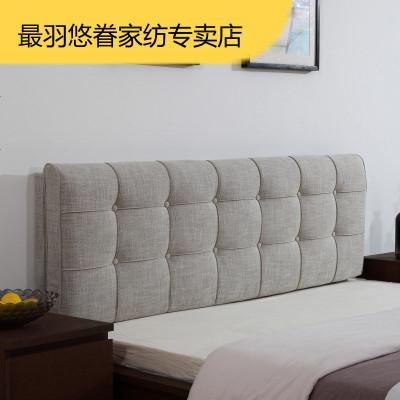 最羽 床頭靠墊床頭板軟包床上靠枕榻榻米雙靠背可拆洗
