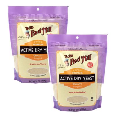 原裝進口 鮑勃紅磨坊(Bob'sRedMill) 活性干酵母粉烘焙原料包子饅頭面包專用發酵粉227g*2袋