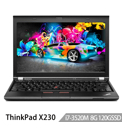 【二手9新】Thinkpad X230 联想12.5英寸商务轻薄便携笔记本 i7处理器 8G 120G固态
