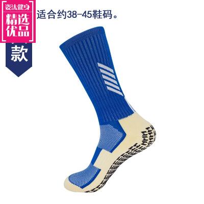 防滑男足球袜子足球神袜训练短袜精英篮球袜羽毛球毛巾中筒运动袜 蓝色中筒-新款