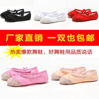 雪千尋舞蹈鞋女軟底兒童成人練功鞋學生形體貓爪鞋22-45碼女童芭蕾舞鞋(陸續發貨3月8日前發完)