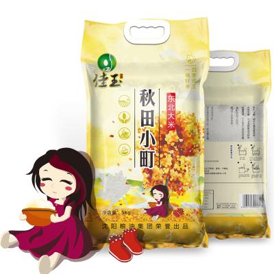 佳玉 秋田小町大米5kg10斤装 东北大米寒地珍珠米 寿司米小粒米 一级粳米 纯水磨光