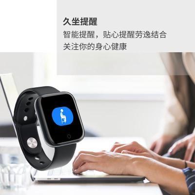 咕咪兔(OUTMIX)新款智能手環心率監測信息提醒彩屏健康藍牙運動手環來電提醒計步器智能手環