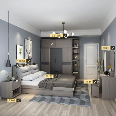 【套房】木月 北欧卧室套房家具主卧套装组合(套装内衣柜为单衣柜,不含顶柜、转角柜)雅致系列