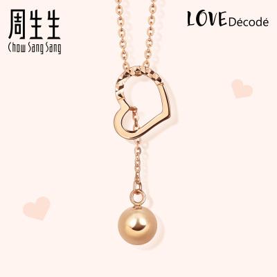 送女友周生生(CHOW SANG SANG)18K紅色黃金Love Decode愛情密語心形項鏈90369n