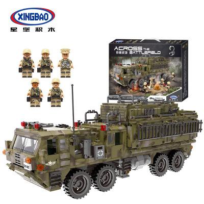 星堡小顆粒拼裝積木軍事系列仿真武裝坦克卡車飛機模型男孩玩具 XB06014重型卡車