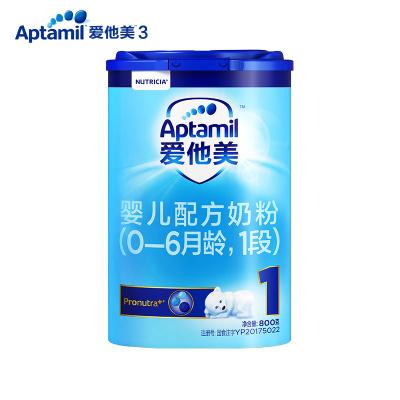 爱他美(Aptamil)婴儿配方奶粉 1段800g(适宜月龄0-6个月)德国原装进口